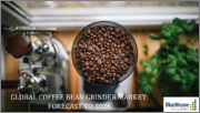 Global Coffee Bean Grinder Market, By Type, By Application, By Region ; Trend Analysis, Competitive Market Share & Forecast, 2020-2026
