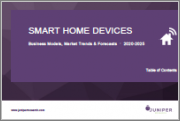 Smart Home Devices: Business Models, Market Trends & Forecasts 2020-2025