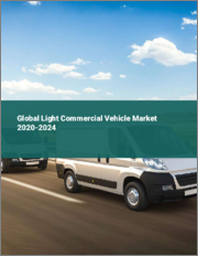 Global Light Commercial Vehicle Market 2020-2024