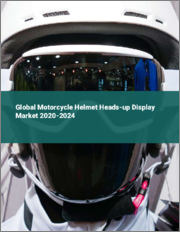 Global Motorcycle Helmet Heads-up Display Market 2020-2024