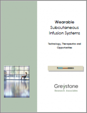 Wearable Subcutaneous Infusion Systems