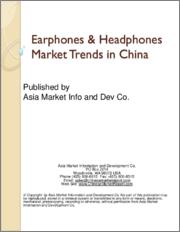 Earphones & Headphones Market Trends in China