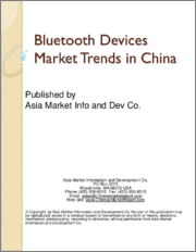Bluetooth Devices Market Trends in China