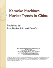 Karaoke Machines Market Trends in China