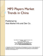 MP3 Players Market Trends in China
