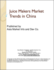 Juice Makers Market Trends in China