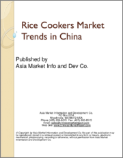 Rice Cookers Market Trends in China
