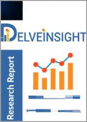REZAFUNGIN- Emerging Insight and Market Forecast - 2030