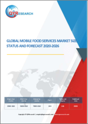 Global Mobile Food Services Market Size, Status and Forecast 2020-2026