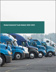 Global Industrial Truck Market 2020-2024
