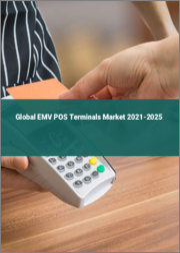 Global EMV POS Terminals Market 2021-2025