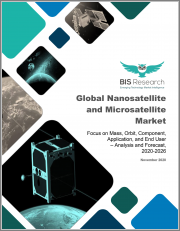 Global Nanosatellite and Microsatellite Market: Focus on Mass, Orbit, Component, Application, and End User - Analysis and Forecast, 2020-2026