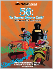 5G: The Greatest Show on Earth - Volume 14, Pick Your Poison (5G Benchmark Study, with a Focus on Dynamic Spectrum Sharing [DSS])