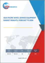 Asia-Pacific Wheel Service Equipment Market Insights, Forecast to 2026