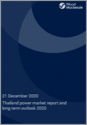 Thailand Power Market Report and Long Term Outlook 2020