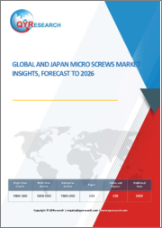 Global and Japan Micro Screws Market Insights, Forecast to 2026