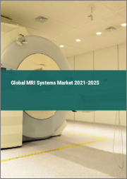 Global MRI Systems Market 2021-2025