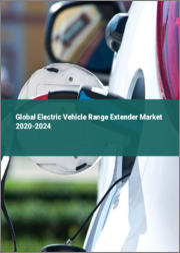 Global Electric Vehicle Range Extender Market 2020-2024