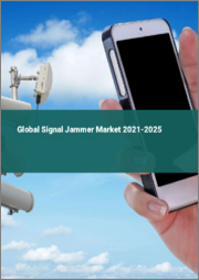 Global Signal Jammer Market 2021-2025