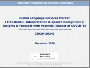 Global Language Services Market (Translation, Interpretation & Speech Recognition): Insights & Forecast with Potential Impact of COVID-19 (2020-2024)