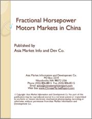 Fractional Horsepower Motors Markets in China