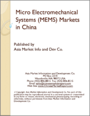 Micro Electromechanical Systems (MEMS) Markets in China