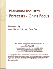 Melamine Industry Forecasts - China Focus
