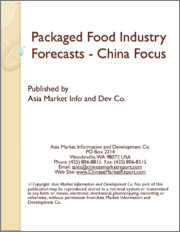 Packaged Food Industry Forecasts - China Focus