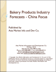 Bakery Products Industry Forecasts - China Focus