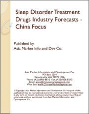 Sleep Disorder Treatment Drugs Industry Forecasts - China Focus