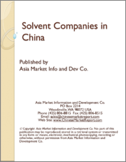 Solvent Companies in China
