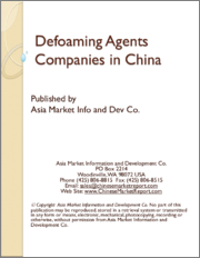 Defoaming Agents Companies in China