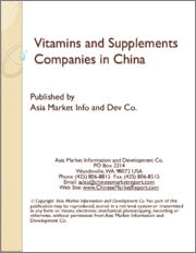 Vitamins and Supplements Companies in China