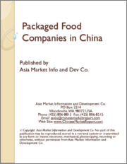 Packaged Food Companies in China