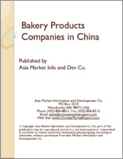 Bakery Products Companies in China