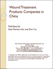 Wound Treatment Products Companies in China