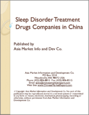 Sleep Disorder Treatment Drugs Companies in China