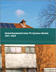 Global Residential Solar PV Systems Market 2021-2025