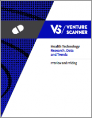 Health Technology Research, Data and Trends