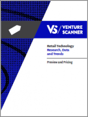 Retail Technology Research, Data and Trends