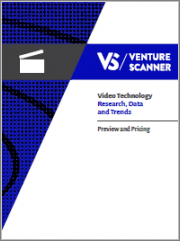Video Technology Research, Data and Trends