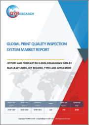Global Print Quality Inspection System Market Report, History and Forecast 2015-2026, Breakdown Data by Manufacturers, Key Regions, Types and Application