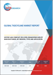 Global Tigecycline Market Report, History and Forecast 2015-2026, Breakdown Data by Manufacturers, Key Regions, Types and Application