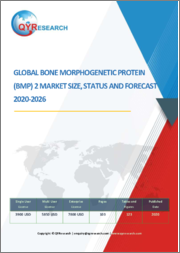 Global Bone Morphogenetic Protein (BMP) 2 Market Size, Status and Forecast 2020-2026
