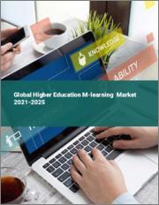 Global Higher Education M-learning Market 2021-2025