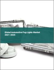 Global Automotive Fog Lights Market 2021-2025