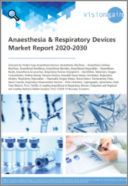 Anaesthesia & Respiratory Devices Market Report 2020-2030: Forecasts by Product Type Anaesthesia Devices, Respiratory Devices, Profiles of Leading Companies, Regional & Leading National Market Analysis, plus COVID-19 Recovery Scenarios