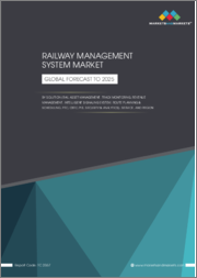 Railway Management System Market by Solution (Rail Asset Management, Track Monitoring, Revenue Management, Intelligent Signaling System, Route Planning & Scheduling, PTC, CBTC, PIS, Security & Analytics), Service, and Region - Global Forecast to 2025