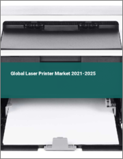 Global Laser Printer Market 2021-2025