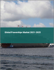 Global Powerships Market 2021-2025